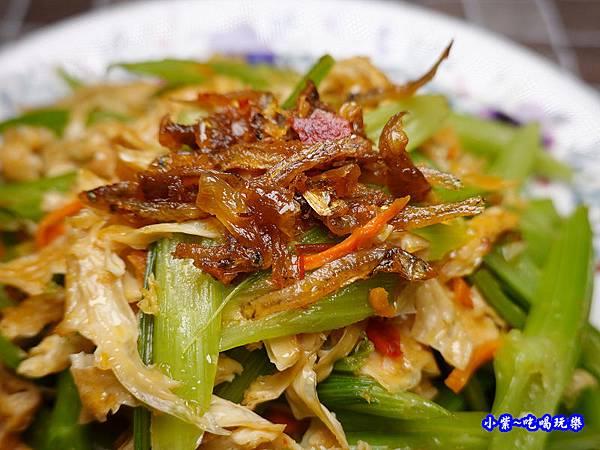 珍饌小魚干炒芹菜管 (4).jpg