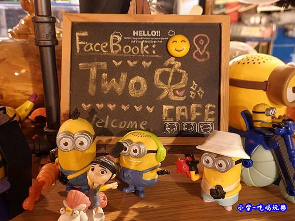 清水-兔two cafe20.jpg