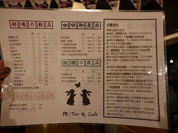 兔TWO CAFE菜單 (3).JPG