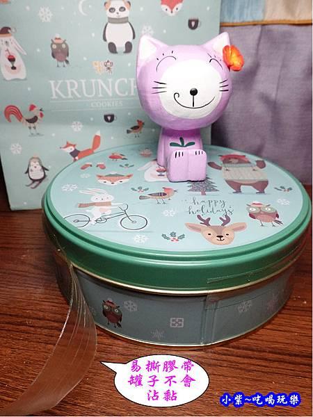 Krunchy曲奇餅-可藍奇聖誕雪景曲奇餅(經典原味)  (4).jpg