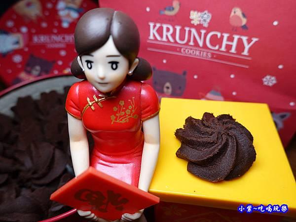 Krunchy曲奇餅-可藍奇聖誕圓圈曲奇餅(巧克力口味) (1).jpg