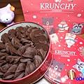 Krunchy曲奇餅-可藍奇聖誕圓圈曲奇餅(巧克力口味) (7).jpg