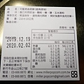 Krunchy曲奇餅-可藍奇聖誕雪景曲奇餅(經典原味)  (3).JPG