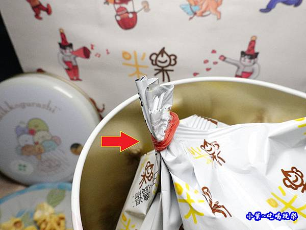 米樂爆米花(millerpopcorn)角落小夥伴冰淇淋杯(玉米濃湯口味) (7).jpg