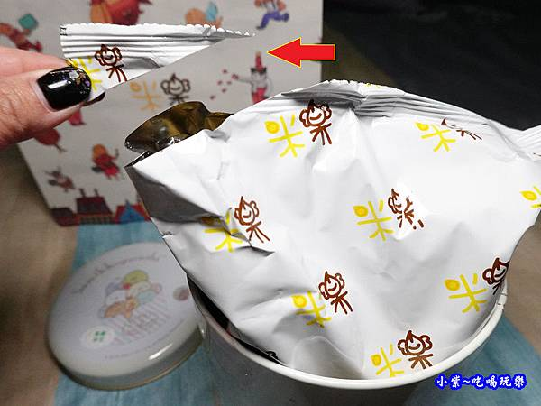 米樂爆米花(millerpopcorn)角落小夥伴冰淇淋杯(玉米濃湯口味) (6).jpg