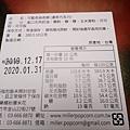 Krunchy曲奇餅-可藍奇聖誕圓圈曲奇餅(巧克力口味) (6).JPG