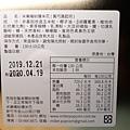 米樂爆米花(millerpopcorn)-史努比聖誕合唱罐(黃巧達起司) (4).JPG