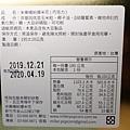 米樂爆米花(millerpopcorn)佩佩豬聖誕好友聚會(巧克力)  (5).JPG