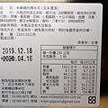 米樂爆米花(millerpopcorn)角落小夥伴冰淇淋杯(玉米濃湯口味) (5).JPG