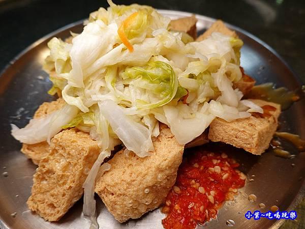 金林三兄弟臭豆腐-饒河街夜市美食 (3).jpg