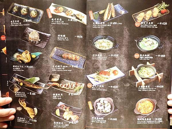 大河屋燒肉丼串燒菜單-微風本館 (5).JPG