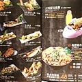 大河屋燒肉丼串燒菜單-微風本館 (6).JPG