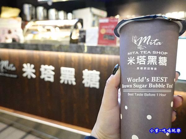 米塔黑糖飲品-微風本館 (3).jpg