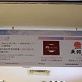 微風廣場1月消費活動.JPG
