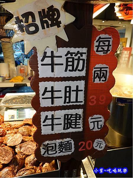 撒旦牛滷味-饒河街夜市美食1.jpg