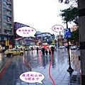 捷運松山站5號出口 (2).jpg