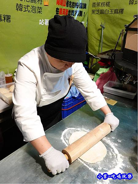 饒河街夜市美食--水果兔窯烤披薩饒河店 (2).jpg