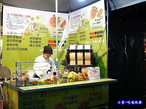 饒河街夜市美食--水果兔窯烤披薩饒河店 (3).jpg