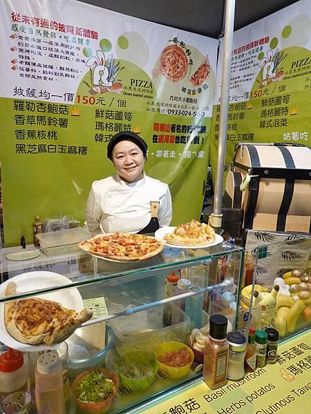 饒河街夜市美食--水果兔窯烤披薩饒河店  (10).jpg