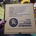 饒河街夜市美食--水果兔窯烤披薩饒河店  (1).JPG