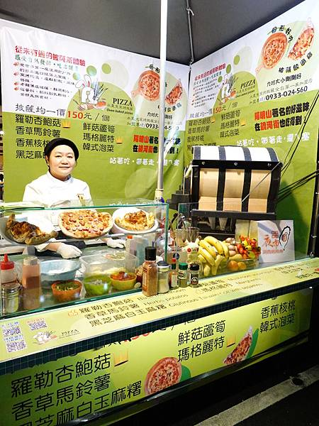 饒河街夜市美食--水果兔窯烤披薩饒河店 (5).JPG