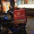 foodpanda外送-榮榮麻辣滷味.jpg