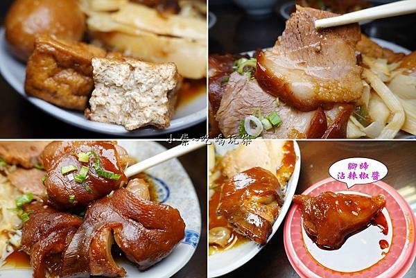 招牌豬腳套餐-萬家老街豬腳龍岡店  (4).jpg