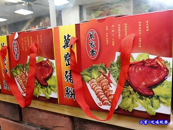萬家老街豬腳龍岡店-禮盒 (1).jpg