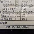 禮盒Menu-萬家老街豬腳龍岡店.JPG