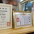萬家老街豬腳龍岡店 (11).JPG