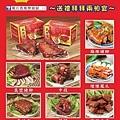 萬家老街豬腳禮盒 (1).jpg