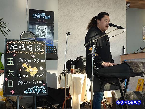 歌手駐唱-海灣星空景觀咖啡館 (2).jpg