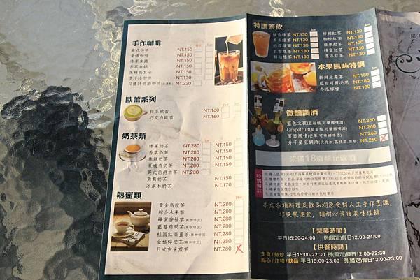 蘆竹-海灣星空景觀咖啡館 菜單 (1).JPG
