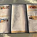 蘆竹-海灣星空景觀咖啡館 菜單 (2).JPG
