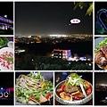 夜景-海灣星空景觀咖啡館拼圖.jpg