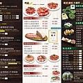 天韻精品鍋物menu-海灣星空景觀咖啡館.jpg