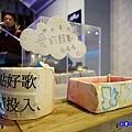 假日晚上歌手駐唱-海灣星空景觀咖啡館 (2).jpg