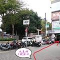 大直捷運站1號出口.jpg