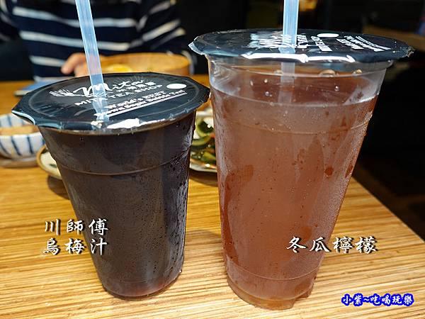 加購飲料-川師傅功夫麵舖大直店.jpg