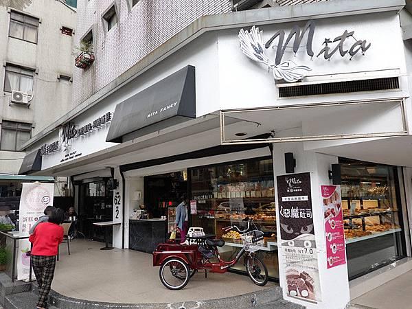 米塔手感烘焙大直店 (3).JPG