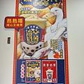 流心奶黃啵啵茶-清水茶香沙鹿店     (1).JPG