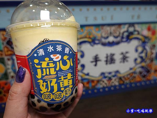 流心奶黃啵啵茶-清水茶香沙鹿店     (7).jpg