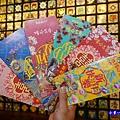送紅包袋-清水茶香沙鹿店 (2).jpg