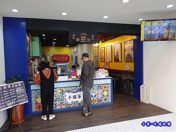 清水茶香沙鹿店  (3).jpg