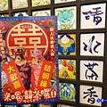 清水茶香沙鹿店  (9).jpg