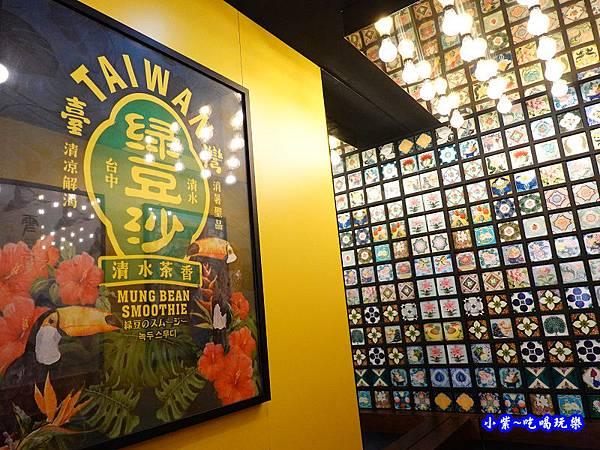 清水茶香沙鹿店  (5).jpg