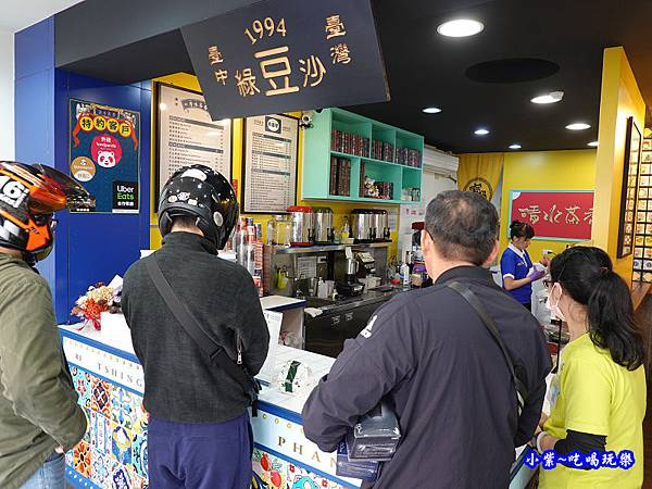 清水茶香沙鹿店  (10).jpg