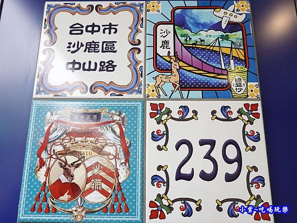 清水茶香沙鹿店  (21).jpg