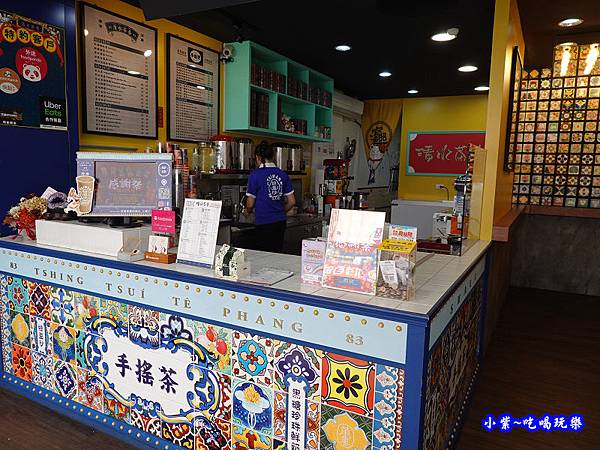 清水茶香沙鹿店  (24).jpg