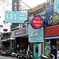 清水茶香沙鹿店  (15).jpg